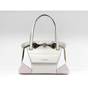 luxusni-bila-kozena-kabelka-cromia-linet.jpg