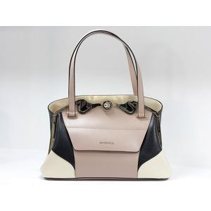 luxusni-bezova-kozena-kabelka-cromia-linet.jpg