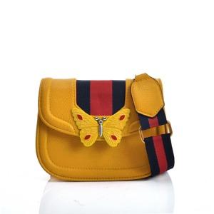 kabelka-happy-butterfly-zluta.jpg