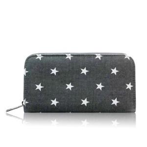 penezenka-fabengland-mini-stars-seda.jpg