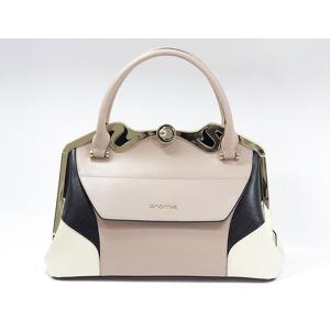 luxusni-bezova-kozena-kabelka-cromia-livian.jpg