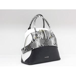 luxusni-bilo-cerna-kozena-kabelka-cromia-aster.jpg