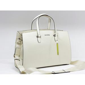 luxusni-kremova-kozena-kabelka-cromia-heather.jpg